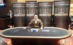 Mike Kim 1