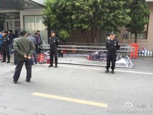 nanjing Raided by Police