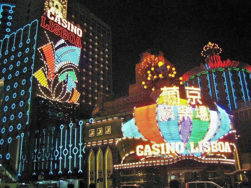 casino_lisboa_macau