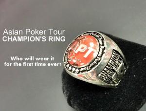APT Ring