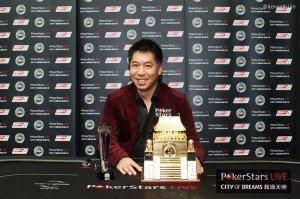 PokerStars Jian Yang