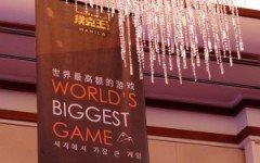 World biggest game 300x241