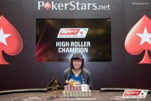 High Roller Champion