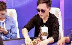 WPT National Korea Chip Leader