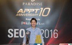 APPTSeoul2016 MainEvent FinalTable 039 1