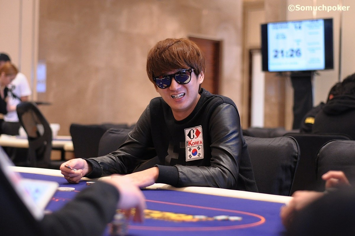 Jae Wook Shin