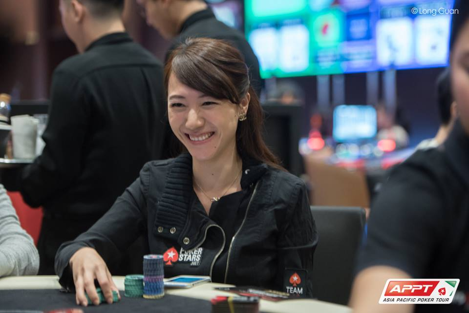 APPT Celina Lin