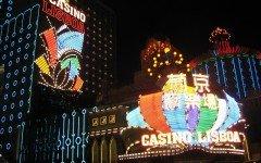 Casino Lisboa Macau 1