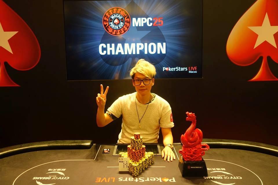 Chun Lai (Photo PokerStars)