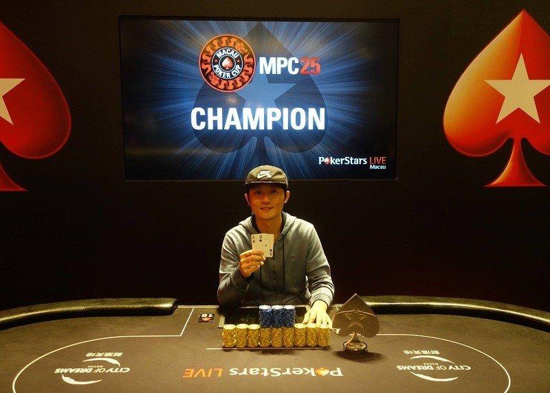 Huang Jung-wei (Photo Pokerstars)
