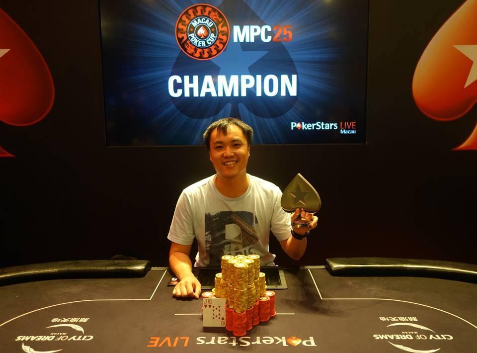 Phachara Wongwichi (Photo PokerStars)
