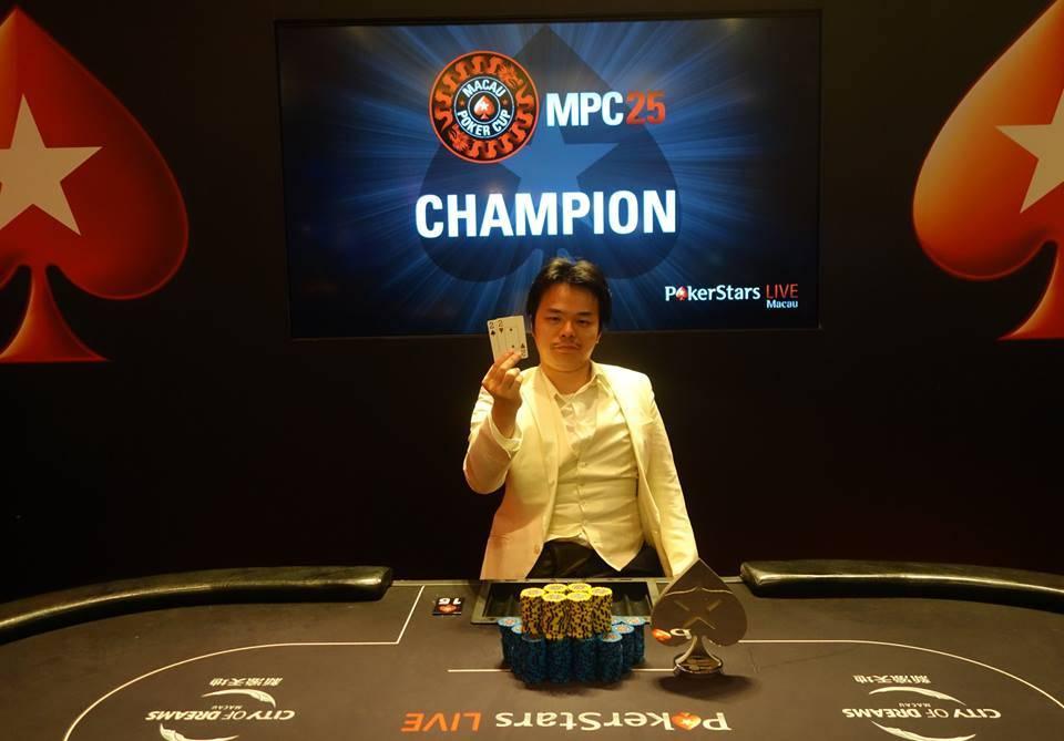 Shigeo Haseba (Photo PokerStars)