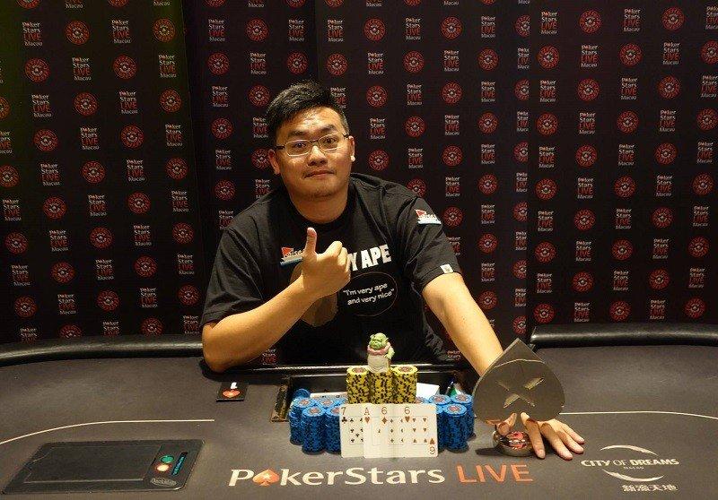 Wei En Shih (Photo Pokerstars)