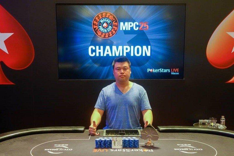 Xin Liu ( Photo Pokerstars)