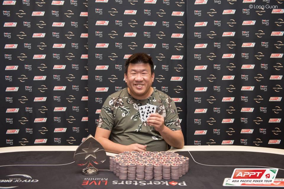 Ying Lin Chua (Photo Long Guan Courtesy of PokerStars)