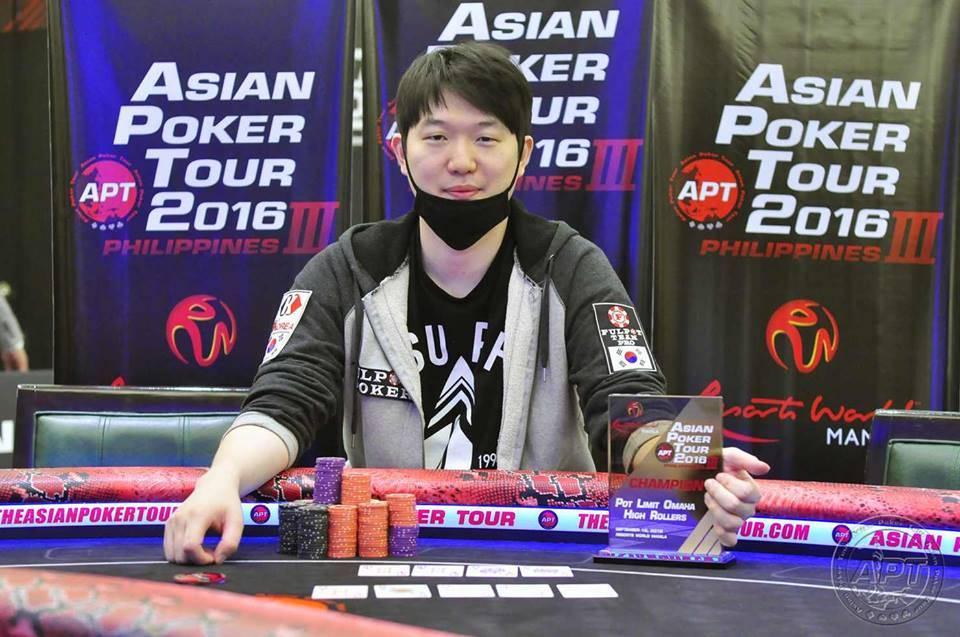 Chang Hun Lee (Photo APT)