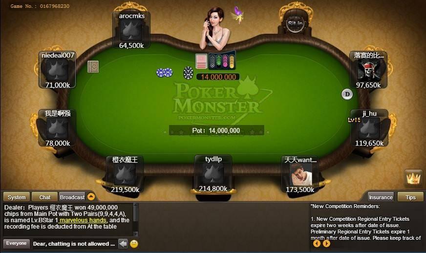 poker-monster