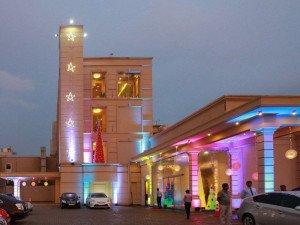 Marina Colombo Casino building