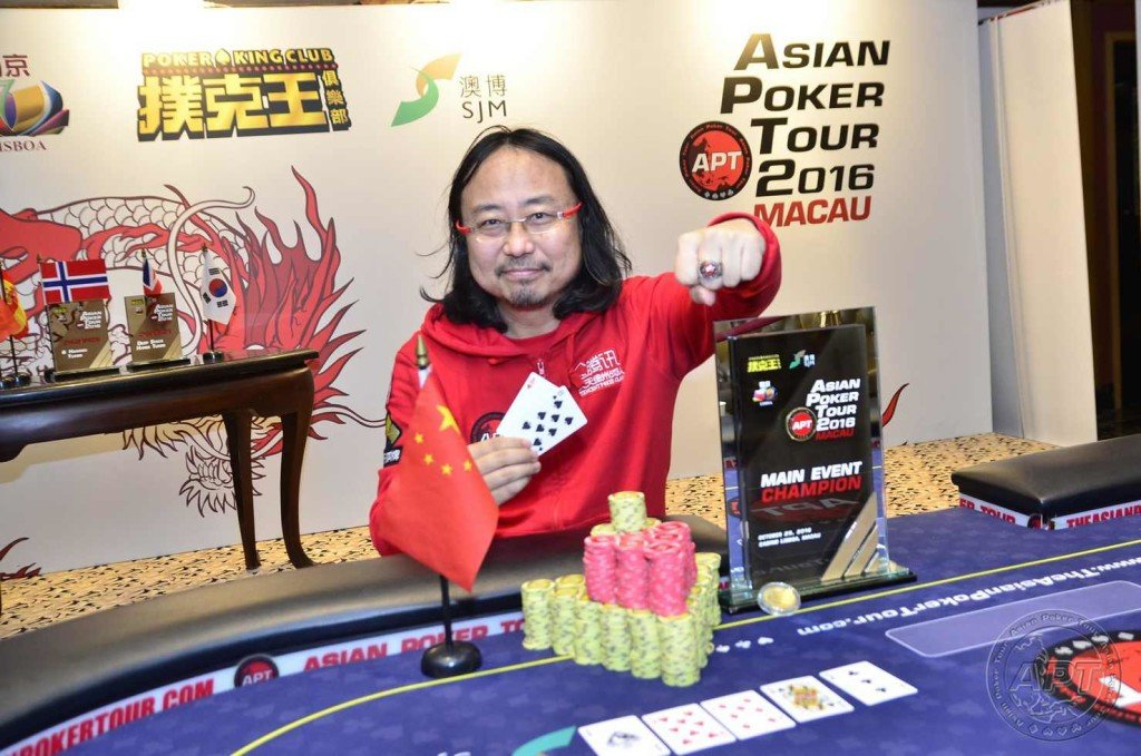 apt-macau-2016-main-event-champion-guo-dong