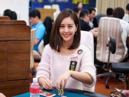 Aiko Wang 2