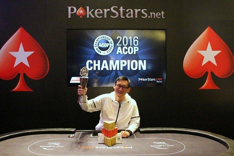 Byung Hyu Na (Photo Pokerstars)
