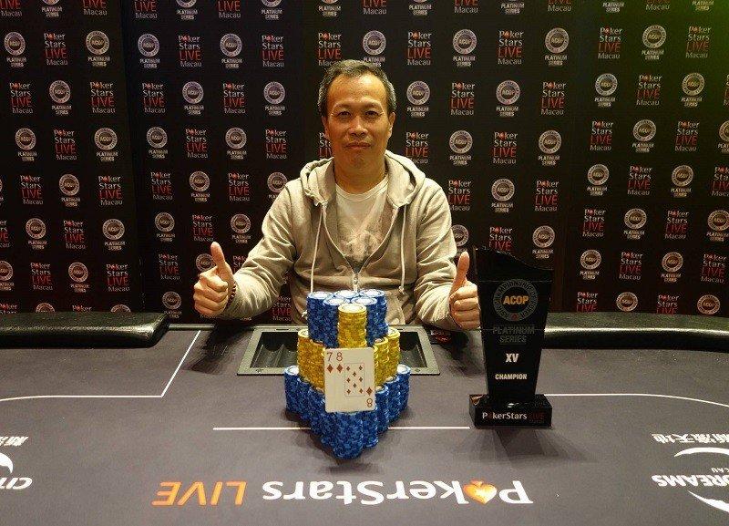 Ion Sang Song (Photo Pokerstars)