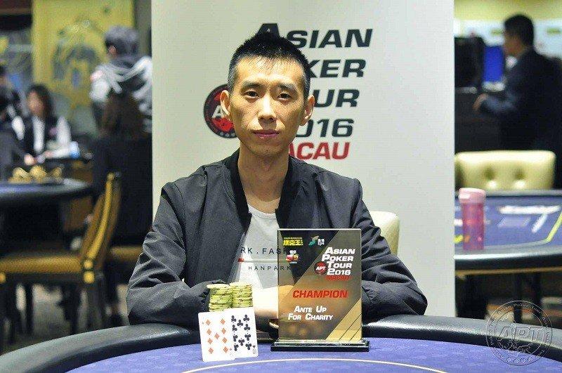 Li Qiang (Photo APT)