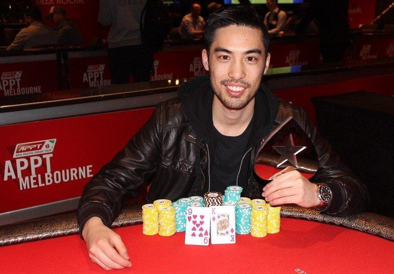 Royce Lui (Photo Pokerstars)