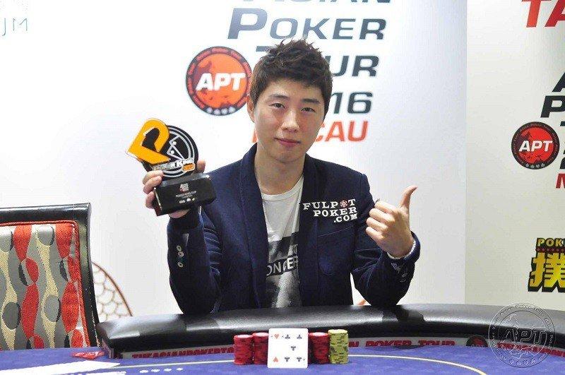 Yohwan Lim (Photo APT)