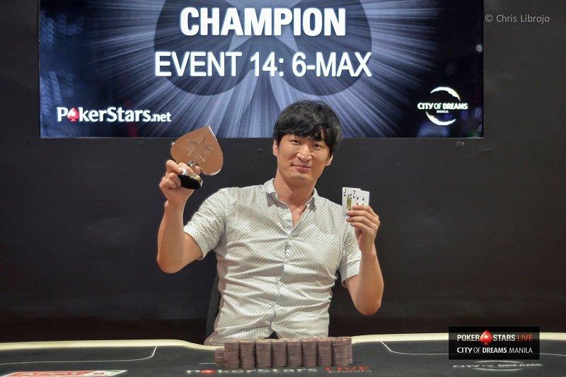 Keon Yong Ma (Photo Pokerstars)