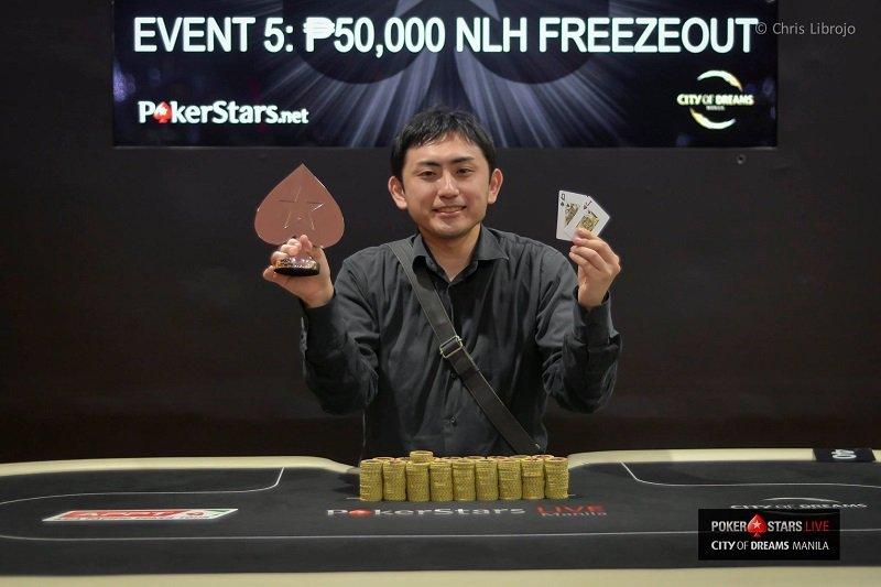 Tomofumi Watanabe (Photo Pokerstars)