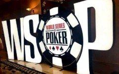 WSOP Logo1 1482481341 510211