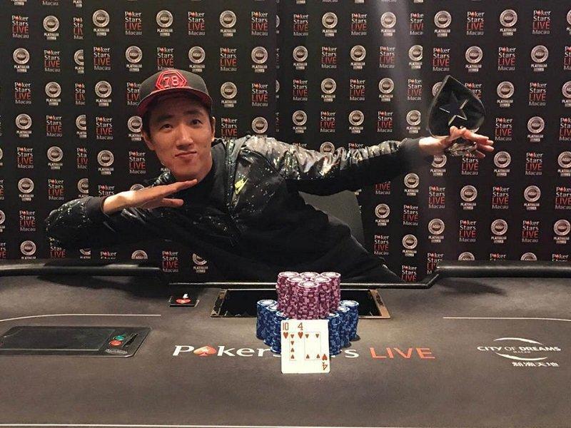 Minsik Oh (Photo Pokerstars)