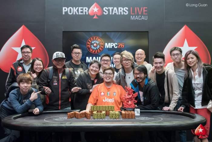 Alan Lau - Photo PokerStars