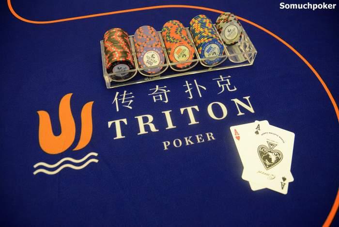 Triton 1489729359 48343