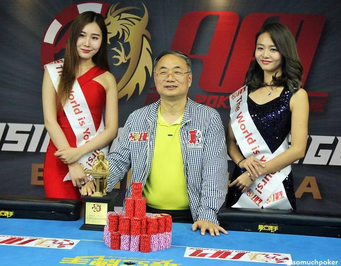 Winner__1492826439_99636 (1)