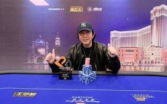 PKC CUP High ROller420 1495426361 55451