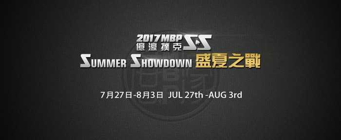 2017-summer-showdown-MBP