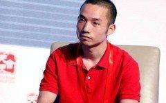 China Poker Bust 420 1498551250 64292
