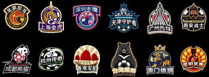 logos__1496828488_97324