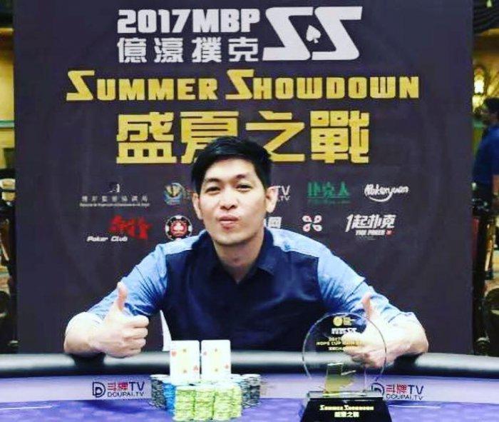 John Tech - Macau Billionaire Poker