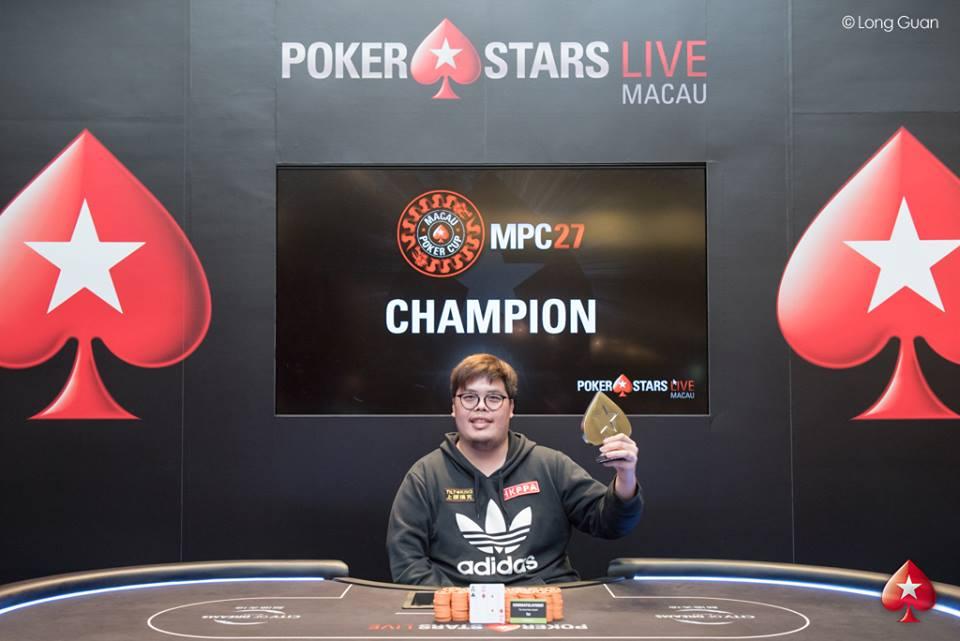 Alan Lau - Photo Long Guan Courtesy of PokerStars