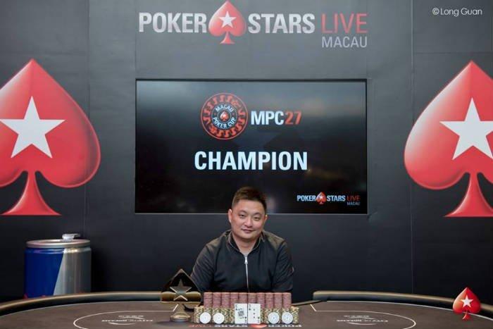 Xiaobing He - Photo Long Guan Courtesy of PokerStars