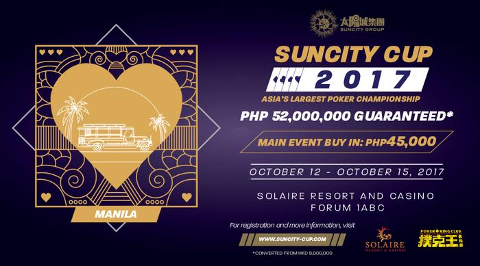 SCC_Manila_banner