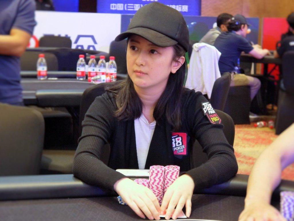 Jin Tian