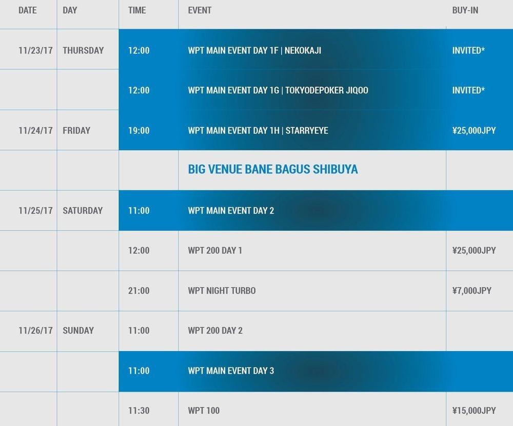 WPT Japan 2017 Schedule