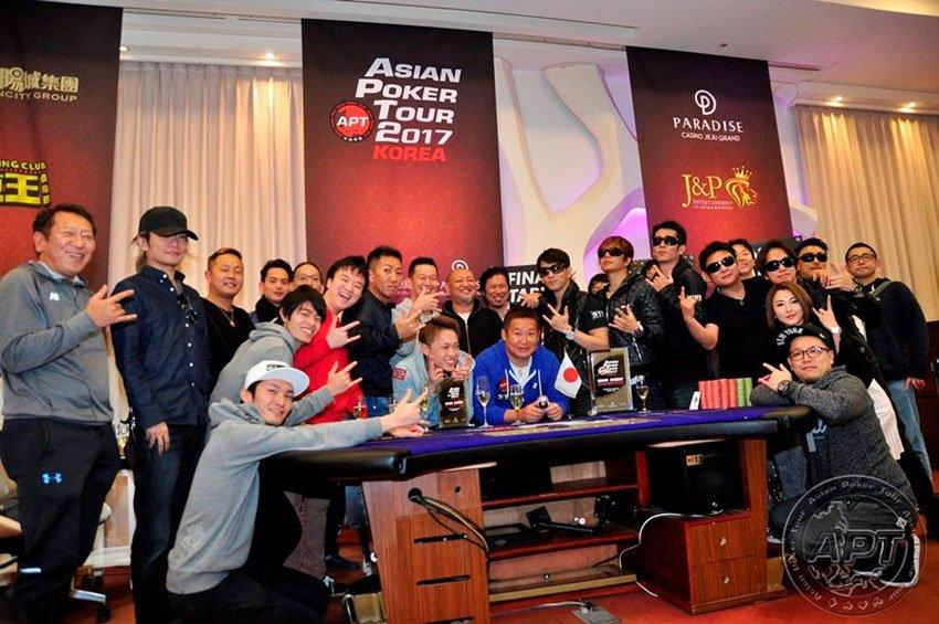 Team Japan - APT Korea 2017
