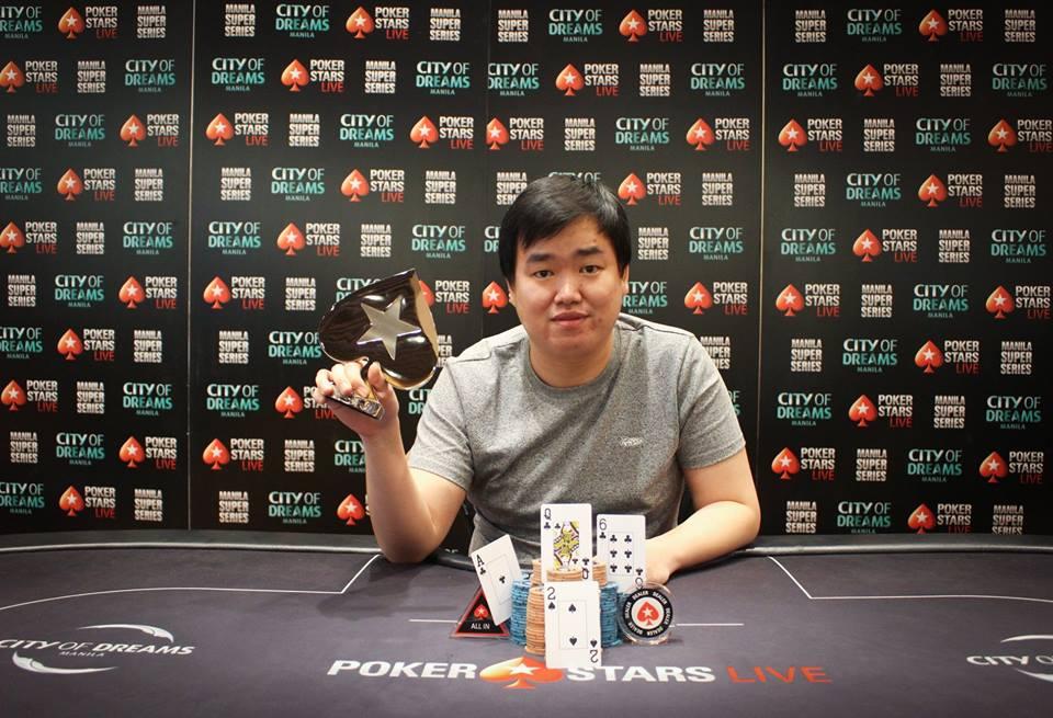 Eugene Co - Photo PokerStars Live Manila