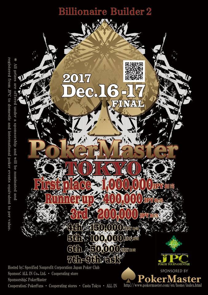 PokerMaster Tokyo
