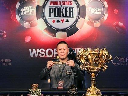 Yunpeng Zhou wins first-ever WSOP China gold bracelet